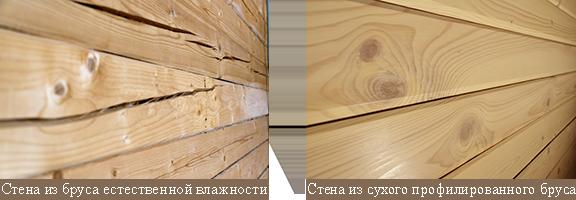 Внешний вид деревянной стены из сухого бруса
