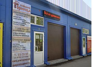 Фасад магазина Всё из древесины Рыбинск